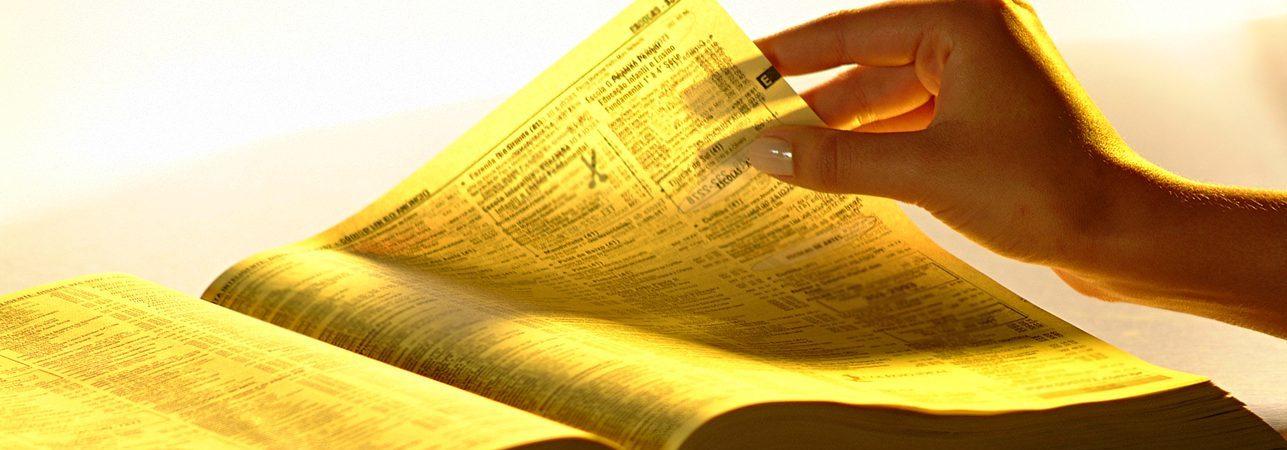 Quels sont les principaux avantages des pages jaunes ?